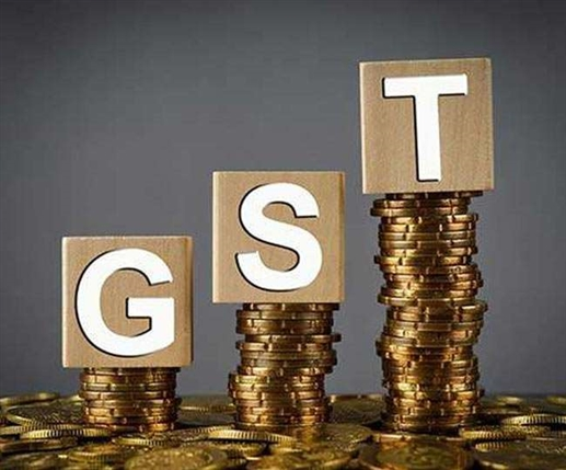 Govt extends annual GST return deadline for FY 2019 20 to March 31