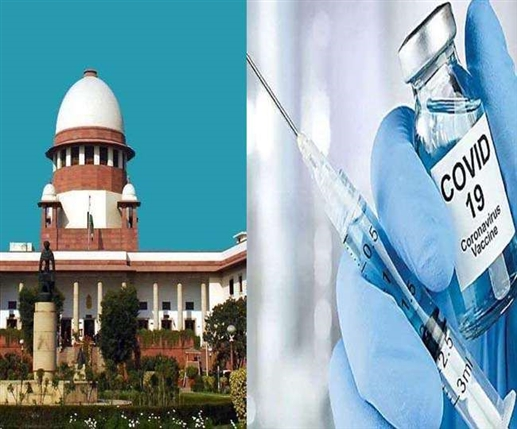 SC judges and their family members to be administered with covid19 vaccine on tuesday