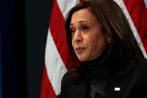 Harris could win the 2024 presidential election