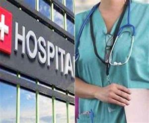 Free Treatment In Private Hospital : ਇਸ ਨਿੱਜੀ ਹਸਪਤਾਲ 'ਚ ਡਾਕਟਰ ਪਿਓ-ਪੁੱਤਰ ਤੇ ਧੀ ਕਰ ਰਹੇ ਕੋਵਿਡ ਮਰੀਜ਼ਾਂ ਦਾ ਮੁਫ਼ਤ ਇਲਾਜ