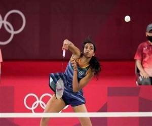 Tokyo Olympics : ਪੀਵੀ ਸਿੰਧੂ ਨੇ ਬੈਡਮਿੰਟਨ ਸਿੰਗਲ 'ਚ ਜਿੱਤਿਆ ਕਾਂਸੀ ਤਗਮਾ, ਕੈਪਟਨ ਅਮਰਿੰਦਰ ਸਿੰਘ ਨੇ ਦਿੱਤੀ ਵਧਾਈ