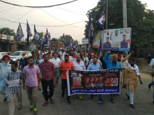 BSP protest in kartarpur