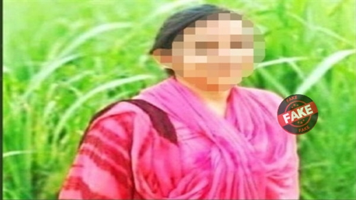 fake photo viral in hathras case