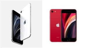 ਬੰਪਰ ਡਿਸਕਾਊਂਟ! 25,000 ਰੁਪਏ ਤੋਂ ਵੀ ਘੱਟ ਕੀਮਤ 'ਚ ਖਰੀਦੋ  iPhone SE, ਇੱਥੇ ਚੈੱਕ ਕਰੋ Deal