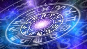 Today's Horoscope : ਇਸ ਰਾਸ਼ੀ ਵਾਲਿਆਂ ਦਾ ਆਰਥਕ ਪੱਖ ਮਜ਼ਬੂਤ ਹੋਵੇਗਾ, ਜਾਣੋ ਆਪਣਾ ਅੱਜ ਦਾ ਰਾਸ਼ੀਫਲ