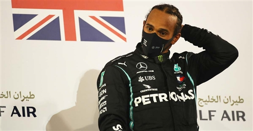 Lewis Hamilton Corona Positive cannot take part in Formula One races