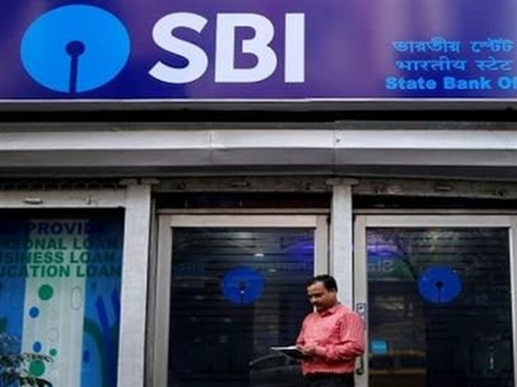 SBI mega electronic auction on cheap rates know details