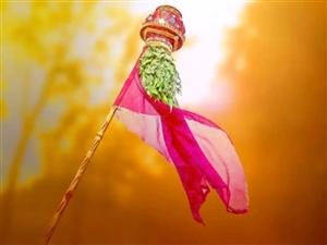 Gudi Padwa 2021: ਜਾਣੋ ਕਦੋਂ ਮਨਾਇਆ ਜਾਵੇਗਾ ਗੁੜੀ ਪੜਵਾ ਦਾ ਤਿਉਹਾਰ, ਜਾਣੋ ਇਸ ਦਾ ਸਮਾਂ ਤੇ ਮਹੱਤਵ