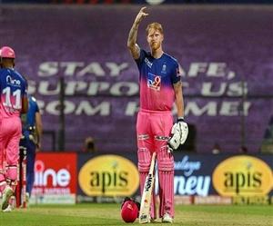 IPL 2021 Part 2 'ਚ ਹਿੱਸਾ ਨਾ ਲੈਣ ਵਾਲੇ ਵਿਦੇਸ਼ੀ ਖਿਡਾਰੀਆਂ 'ਤੇ ਵੱਡੀ ਕਾਰਵਾਈ ਕਰ ਸਕਦੈ BCCI