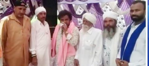 An annual fair was organized in the memory of Peer Baba Gular Shah Ji