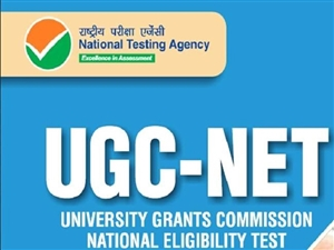 UGC NET ਦੀ ਪ੍ਰੀਖਿਆ ਇਕ ਵਾਰ ਫਿਰ ਮੁਲਤਵੀ, ਜਾਣੋ ਹੁਣ ਕਦੋਂ ਹੋਣਗੀਆਂ ਪ੍ਰੀਖਿਆਵਾਂ