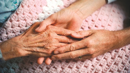 The government will not give up in caring for the elderly proposals have been sought from these states