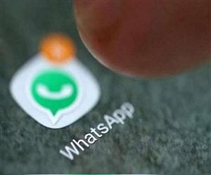 WhatsApp  'ਤੇ ਲੱਗਾ ਰਿਕਾਰਡ 2,000 ਕਰੋੜ ਰੁਪਏ ਦਾ ਜੁਰਮਾਨਾ, ਜਾਣੋ ਕੀ ਹੈ ਪੂਰਾ ਮਾਮਲਾ
