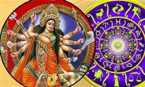 Navratri Upay 2021 : ਨਰਾਤਿਆਂ 'ਚ ਰਾਸ਼ੀ ਅਨੁਸਾਰ ਕਰੋ ਇਹ ਆਸਾਨ ਉਪਾਅ ਤੇ ਚਮਕਾਓ ਆਪਣੀ ਕਿਸਮਤ