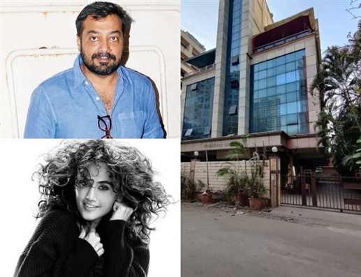 Anurag Kashyap IT Raids Income tax department raids continue for second day team reaches KWAN agency office
