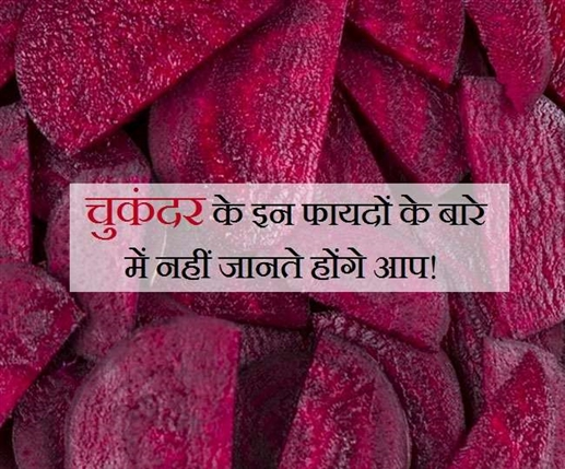 Beetroot For Skin And Hair Here s How To Use Beetroot For Pink Skin And Dandruff Free Hair