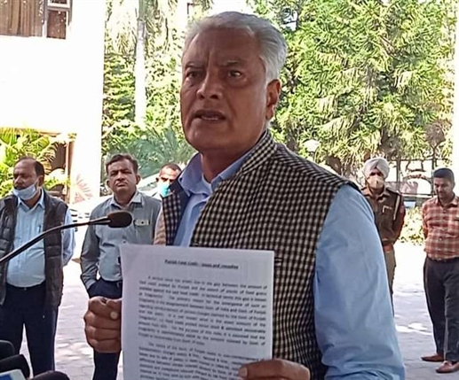 Punjab Congress President Sunil Jakhar asked the Shiromani and the BJP who imposed a debt of Rs 31000 crore on the head of the state