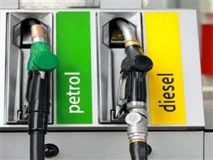 Petrol Price Today 04 May 2021: ਚੋਣਾਂ ਖ਼ਤਮ ਹੁੰਦੇ ਹੀ ਮਹਿੰਗਾ ਹੋਇਆ ਪੈਟਰੋਲ ਡੀਜ਼ਲ, ਜਾਣੋ ਆਪਣੇ ਸ਼ਹਿਰ ਦੇ ਭਾਅ