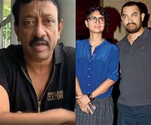 Aamir Khan-Kiran Rao ਦੇ ਤਲਾਕ ਦੇ ਫੈਸਲੇ ਦਾ ਰਾਮ ਗੋਪਾਲ ਵਰਮਾ ਨੇ ਕੀਤਾ ਬਚਾਅ, ਟ੍ਰੋਲਰਜ਼ ਨੂੰ ਇਸ ਤਰ੍ਹਾਂ ਦਿੱਤਾ ਕਰਾਰਾ ਜਵਾਬ