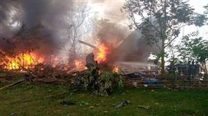 Philippine Plane Crash : ਫਿਲਪੀਨ ਦਾ ਫ਼ੌਜੀ ਜਹਾਜ਼ ਤਬਾਹ, 31 ਦੀ ਮੌਤ, ਸੜਦੇ ਮਲਬੇ 'ਚੋਂ 50 ਫ਼ੌਜੀਆਂ ਨੂੰ ਬਚਾਇਆ