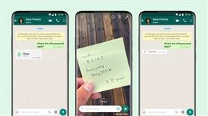 Whatsapp ਨੇ ਯੂਜ਼ਰਜ਼ ਲਈ ਕੀਤਾ ਨਵਾਂ ਫੀਚਰ 'View Once' ਲਾਂਚ, ਜਾਣੋ ਕਿਵੇਂ ਕਰਗਾ ਕੰਮ