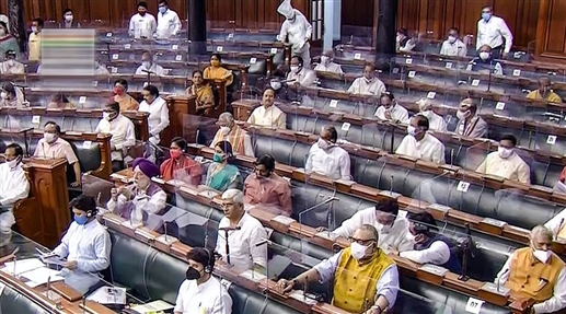 Unrestrained commotion in Parliament