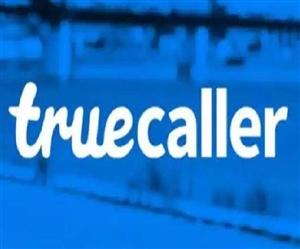 ਇਹ ਹਨ Truecaller ਦੇ Hidden ਫੀਚਰਜ਼, ਤੁਹਾਨੂੰ ਨਹੀਂ ਹੋਵੇਗੀ ਇਨ੍ਹਾਂ ਦੀ ਜਾਣਕਾਰੀ, ਜਾਣੋ ਕਿੰਝ ਕਰਦੇ ਨੇ ਕੰਮ