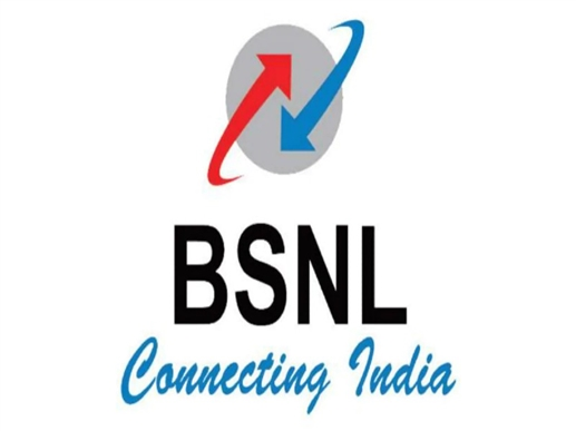 BSNL PV 1999 plan offering 30 days extra validity with 2GB high speed data
