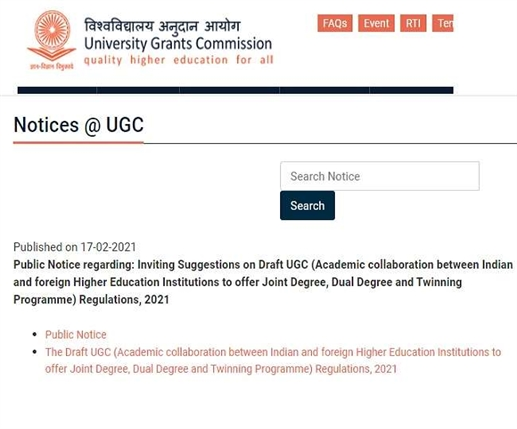 Education ugc dual degree commission extends submission date for suggestions comments feedback on joint degree dual degree and twinning programme