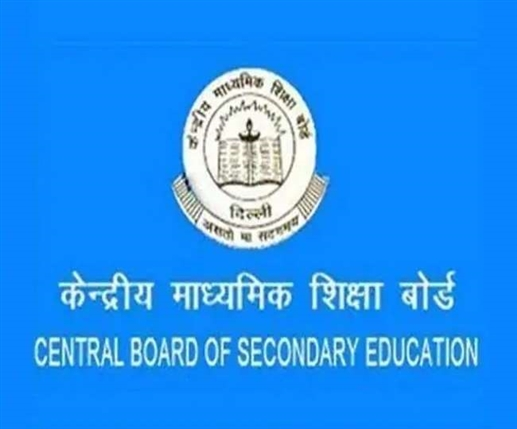 CBSE date sheet 2021 revised central board of secondary education has released a revised date sheet for classes 10 12 check here