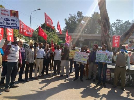 agitation against govt