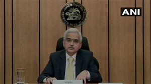 RBI Monetary Policy : ਲੋਨ ਦੀ EMI ਘਟਣ ਦਾ ਹਾਲੇ ਕਰਨਾ ਪਵੇਗਾ ਇੰਤਜ਼ਾਰ, RBI ਨੇ Repo Rate 'ਚ ਨਹੀਂ ਕੀਤਾ ਬਦਲਾਅ
