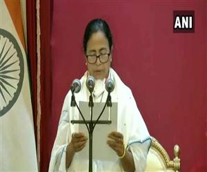 Oath Taking Ceremony: ਮਮਤਾ ਬੈਨਰਜੀ ਦਾ ਹੈਟ੍ਰਿਕ, ਲਗਾਤਾਰ ਤੀਜੀ ਵਾਰ ਬੰਗਾਲ ਦੇ ਮੁੱਖ ਮੰਤਰੀ ਵਜੋਂ ਚੁੱਕੀ ਸਹੁੰ
