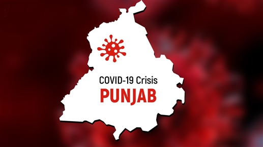 Corona in Punjab : ਪੰਜਾਬ 'ਚ ਕੋਰੋਨਾ ਦਾ ਕਹਿਰ; 182 ਮੌਤਾਂ, 8015 ਪਾਜ਼ੇਟਿਵ