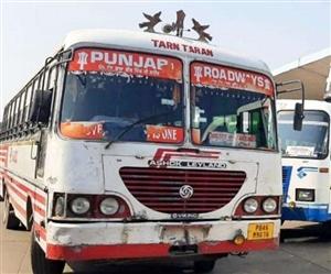 Punjab Roadways Contractual Staff Srike: : ਪੰਜਾਬ 'ਚ ਅੱਜ ਨਹੀਂ ਚੱਲਣਗੀਆਂ 2000 ਸਰਕਾਰੀ ਬੱਸਾਂ, 5 ਸੂਬਿਆਂ ਦੇ ਰੂਟ ਪ੍ਰਭਾਵਿਤ