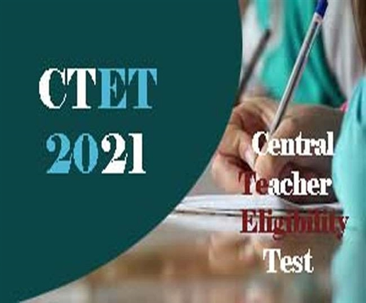ctet 2021 if you want to become a teacher in kendriya vidyalas check the all details here