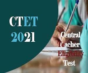 CBSE ਨੇ ਵਧਾਈ CTET 2021 ਅਪਲਾਈ ਕਰਨ ਦੀ ਆਖਰੀ ਤਰੀਕ, ਹੁਣ ਇਸ ਦਿਨ ਤਕ ਕਰੋ ਕੇਂਦਰੀ ਅਧਿਆਪਕ ਯੋਗਤਾ ਪ੍ਰੀਖਿਆ ਲਈ ਅਪਲਾਈ