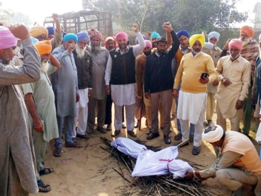 protest by farmers