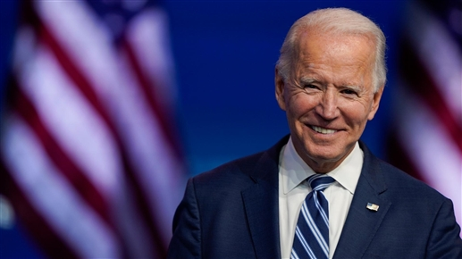 Biden will be sworn in at virtual events