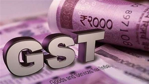 GST loss compensation formula accepted by all states