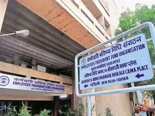 EPFO launches electronic facility as well as know the process of updating the date after leaving job
