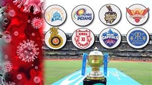 IPL 2021 : ਵਾਨਖੇੜੇ ਸਟੇਡੀਅਮ 'ਚ ਕੋਰੋਨਾ ਦਾ ਕਹਿਰ ਜਾਰੀ, ਤਿੰਨ ਹੋਰ ਮੈਂਬਰ ਆਏ ਕੋਰੋਨਾ ਦੀ ਲਪੇਟ 'ਚ