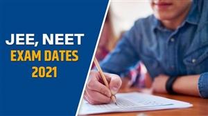 JEE-NEET Exam Dates 2021: ਇਸੇ ਹਫ਼ਤੇ ਹੋਵੇਗਾ ਜੇਈਈ ਮੇਨਜ਼ ਤੇ ਨੀਟ ਦਾ ਐਲਾਨ, ਐੱਨਟੀਏ ਨੇ ਮੰਤਰਾਲੇ ਨੂੰ ਸੌਂਪਿਆ ਪੂਰਾ ਪਲਾਨ