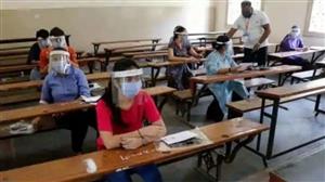 JEE Main Exam Result 2021: JEE ਮੇਨ 2021 ਸੈਸ਼ਨ 3 ਪ੍ਰੀਖਿਆ ਦਾ ਨਤੀਜਾ ਐਲਾਨਿਆ, ਇੰਝ ਕਰੋ ਚੈੱਕ