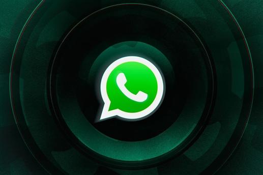 whatsapp will not support these 43 smartphones from first november  | WhatsApp ਯੂਜ਼ਰਜ਼ ਲਈ ਬੁਰੀ ਖ਼ਬਰ! ਇਨ੍ਹਾਂ 43 ਸਮਾਰਟਫੋਨਜ਼ 'ਚ ਨਹੀਂ ਚੱਲੇਗਾ ਵ੍ਹਟਸਐਪ, ਇੱਥੇ ਦੇਖੋ ਪੂਰੀ ਲਿਸਟ