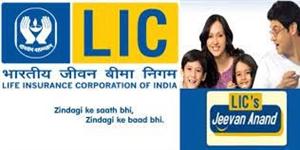 LIC Jeevan Anand Policy : LIC ਦੇ ਇਸ ਪਲਾਨ 'ਚ ਰੋਜ਼ਾਨਾ 76 ਰੁਪਏ ਜਮ੍ਹਾ ਕਰਾਓ ਤੇ 10.33 ਲੱਖ ਦਾ ਮਿਲੇਗਾ ਲਾਭ, ਜਾਣੋ ਹੋਰ ਕੀ ਹੋਣਗੇ ਫਾਇਦੇ