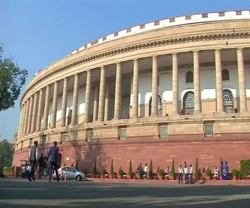Parliament budget session second part to commence from tomorrow vaccination centre for mps