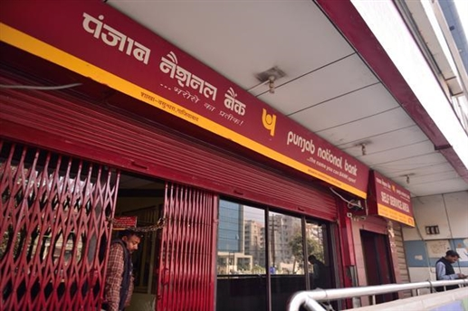 PNB customer will have to get new IFSC and MICR code from bank
