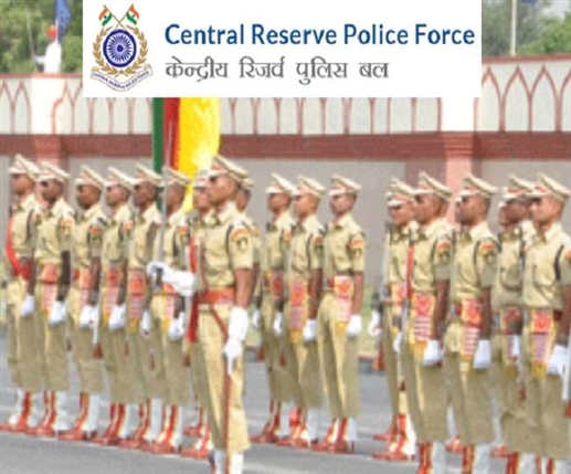 Education News Job crpf recruitment 2021 for 50 general duty medical officer gdmo vacancies walk in interview on may 13 check notification at crpf gov in