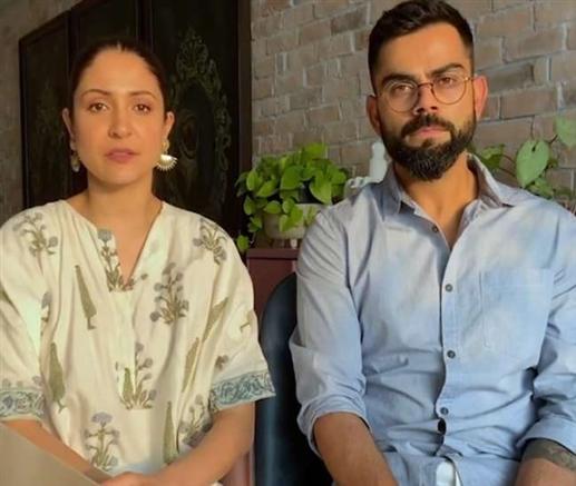Anushka Sharma  Virat Kohli launches crowdfunding to help corona call contributes Rs 2 crore